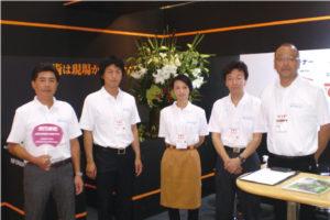 テラノ精工 株式会社の画像