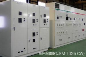久保誠電気興業 株式会社の画像