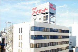 株式会社 BSN アイネット 長岡支社の画像