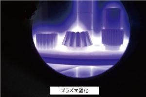 長岡電子 株式会社の画像