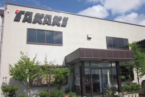 株式会社 タカキの画像