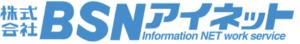 株式会社 BSN アイネット 長岡支社
