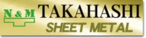 株式会社 タカハシ