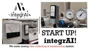 株式会社 IntegrAIの画像