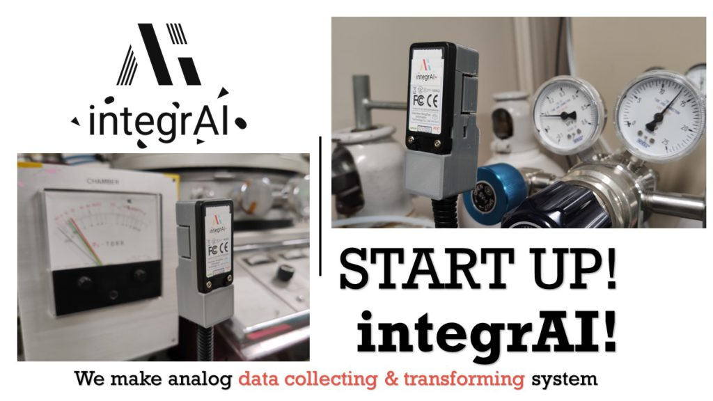 integrai_pitchdec_tech